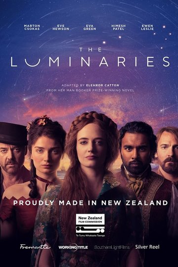 Светила / The Luminaries (сериал)
