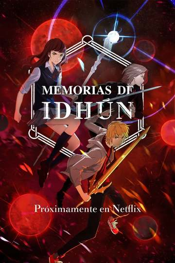 Память об Идхуне / Memorias de Idhún (сериал)