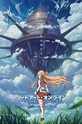 Sword Art Online: Progressive / ソードアート・オンライン プログレッシブ (show)