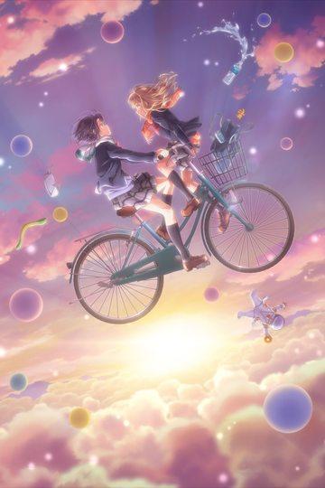 Адати и Симамура / 安達としまむら (аниме)
