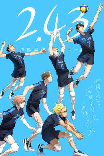 Волейбольный клуб старшей школы Сэйин / 2.43 清陰高校男子バレー部 (аниме)