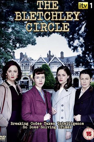 Код убийства / The Bletchley Circle (сериал)