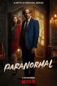 Паранормальные явления (Paranormal)