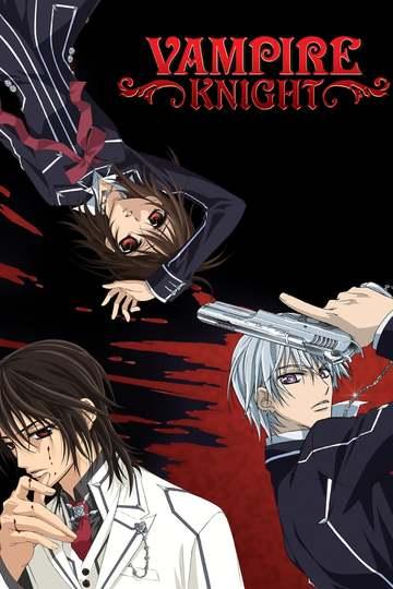 Рыцарь-вампир / ヴァンパイア騎士 (аниме)