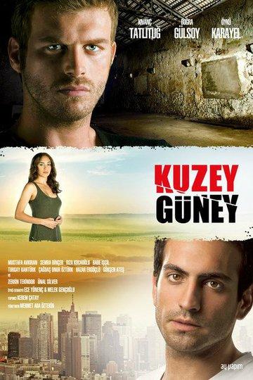 Кузей Гюней / Kuzey Güney (сериал)