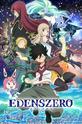 Нулевой Эдем (Edens Zero)