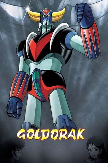 Инопланетный робот Грендайзер / UFOロボグレンダイザー (аниме)