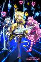 Рок-шоу! (Show by Rock!! ましゅまいれっしゅ!!)