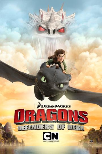 Драконы: Всадники Олуха / Dragons: Riders of Berk (сериал)