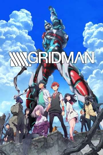Гридмен / SSSS.GRIDMAN (аниме)