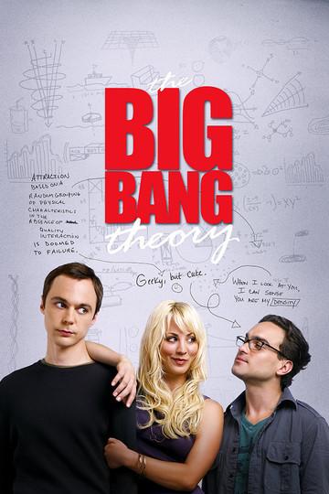 Теория большого взрыва / The Big Bang Theory (сериал)