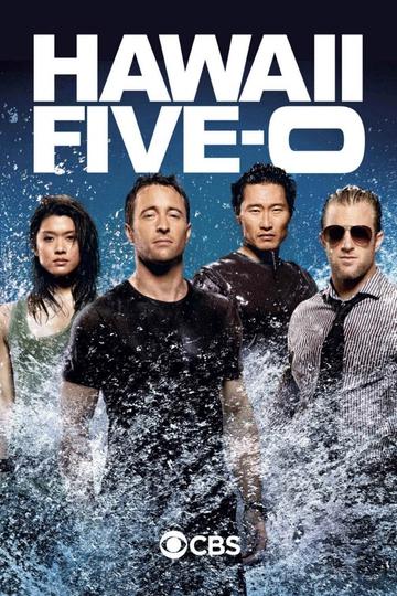 Полиция Гавайев / Hawaii Five-0 (сериал)
