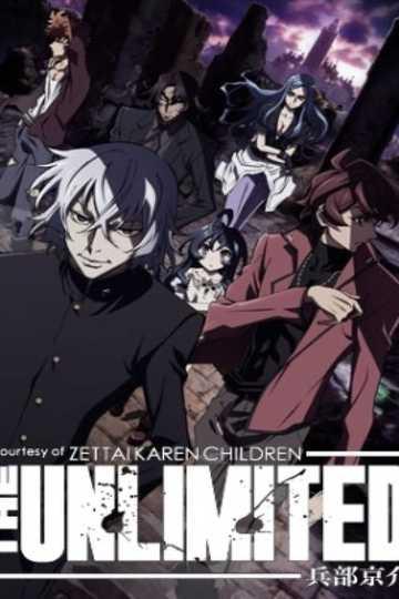 The Unlimited - Hyoubu Kyousuke (anime)