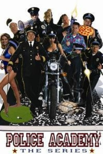 Полицейская академия: Сериал / Police Academy: The Series (сериал)