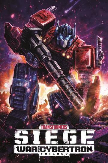 Трансформеры: Трилогия о войне за Кибертрон / Transformers: War for Cybertron Trilogy (сериал)