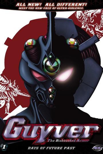 Гайвер: Совершенное Био оружие / 強殖装甲ガイバー (аниме)