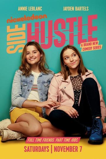Подработка / Side Hustle (сериал)