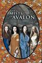Туманы Авалона (The Mists of Avalon)