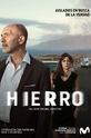 Иерро (Hierro)