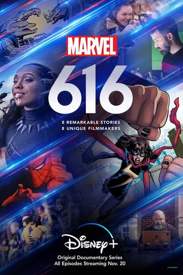 Земля-616 / Marvel's 616 (сериал)