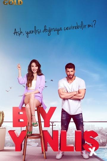 Мистер Ошибка / Bay Yanlış (сериал)