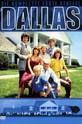 Даллас (Dallas)