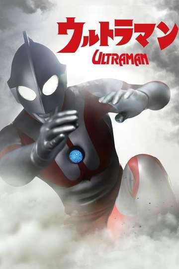 Ультрамен / Ultraman (сериал)