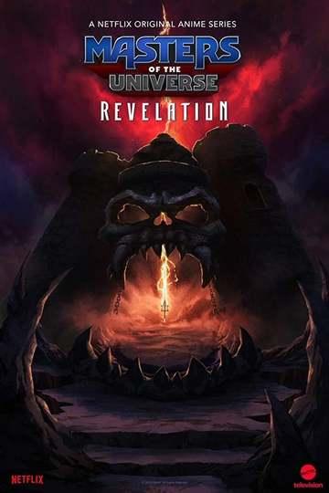 Властелины вселенной: откровение / Masters of the Universe: Revelation (сериал)