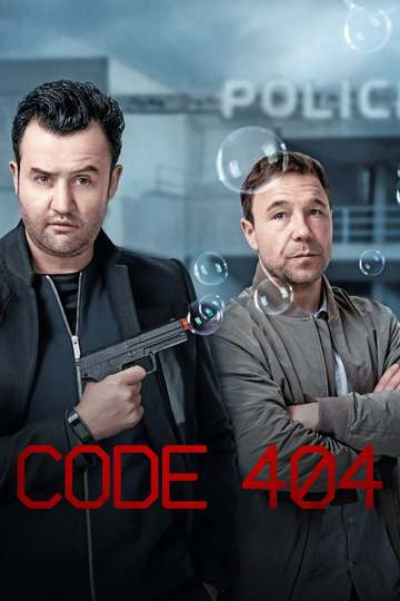 Код 404 / Code 404 (сериал)