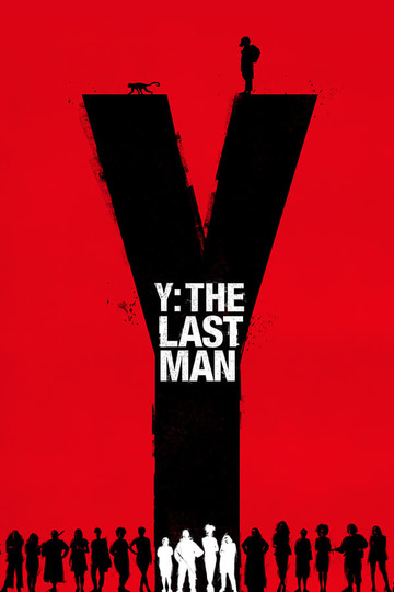 Y. Последний мужчина / Y: The Last Man (сериал)