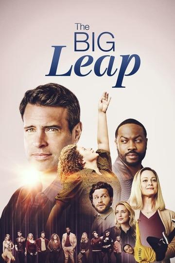 Большой прыжок / The Big Leap (сериал)