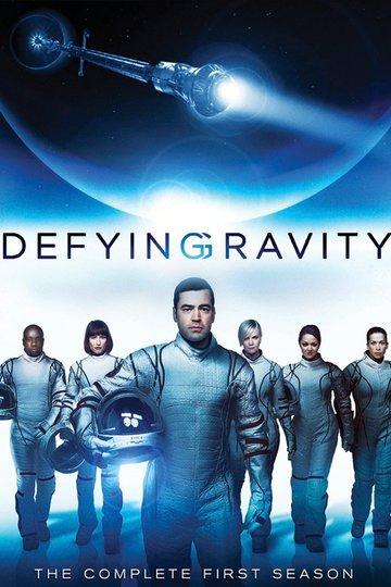 Притяжению вопреки / Defying Gravity (сериал)