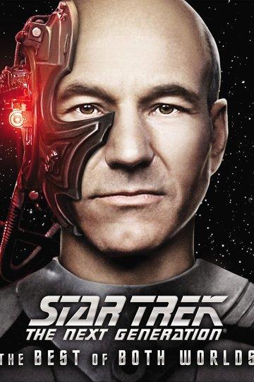 Звездный путь: Следующее поколение / Star Trek: The Next Generation (сериал)
