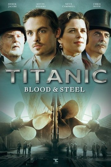 Титаник: Кровь и сталь / Titanic: Blood and Steel (сериал)