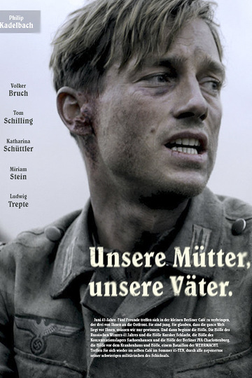 Наши матери, наши отцы / Unsere Mütter, unsere Väter (сериал)