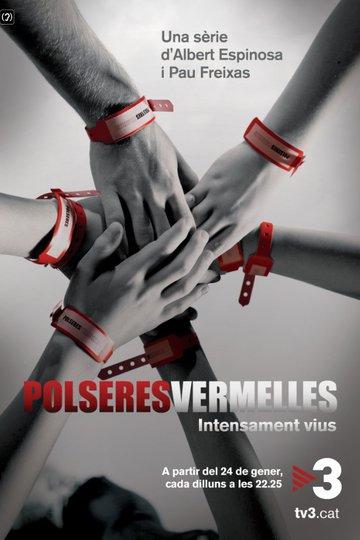 Красные браслеты / Polseres vermelles (сериал)