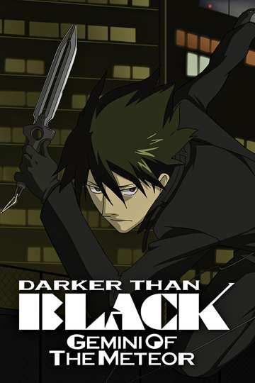 Darker than Black (anime)