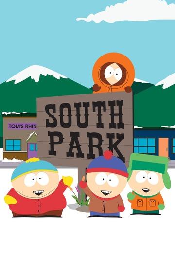 Южный парк / South Park (сериал)