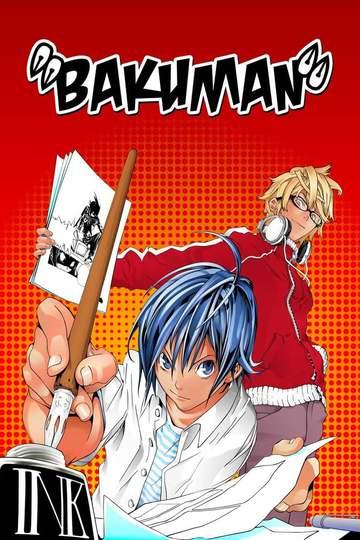 Бакуман / Bakuman (аниме)