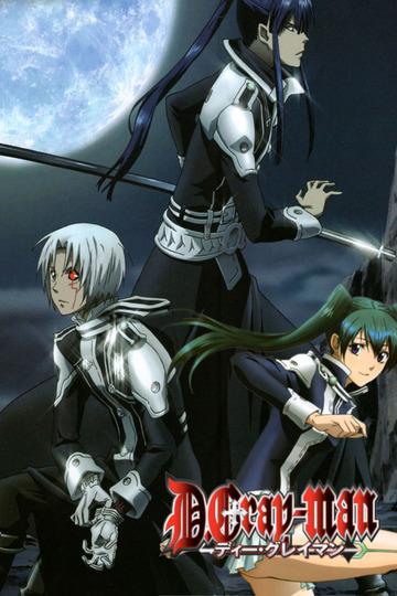 Грэй-мен / D.Gray-man (аниме)
