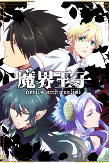 Makai Ouji: Devils and Realist (anime)