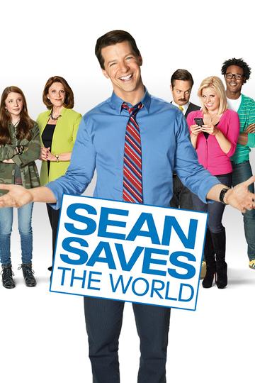 Шон спасает мир / Sean Saves the World (сериал)