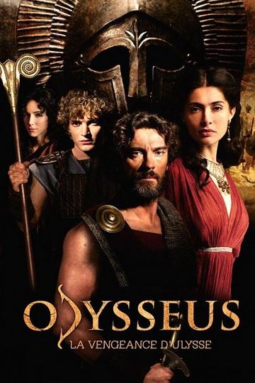 Одиссея / Odysseus (сериал)