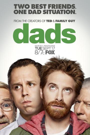 Папаши / Dads (сериал)