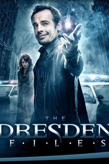 Детектив Дрезден: Секретные материалы / The Dresden Files (сериал)