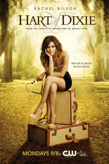 Hart of Dixie (show)