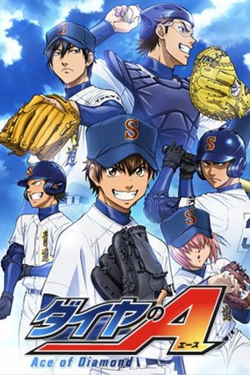 Ace of Diamond / Dia no Ace (anime)