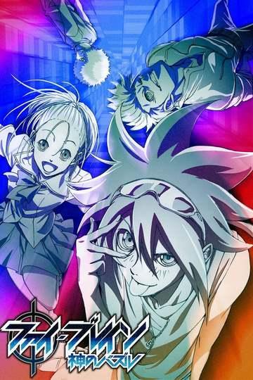 Phi Brain: Kami no Puzzle (anime)
