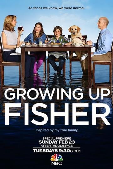 Путеводитель по семейной жизни / Growing Up Fisher (сериал)
