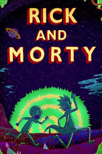 Рик и Морти / Rick and Morty (сериал)